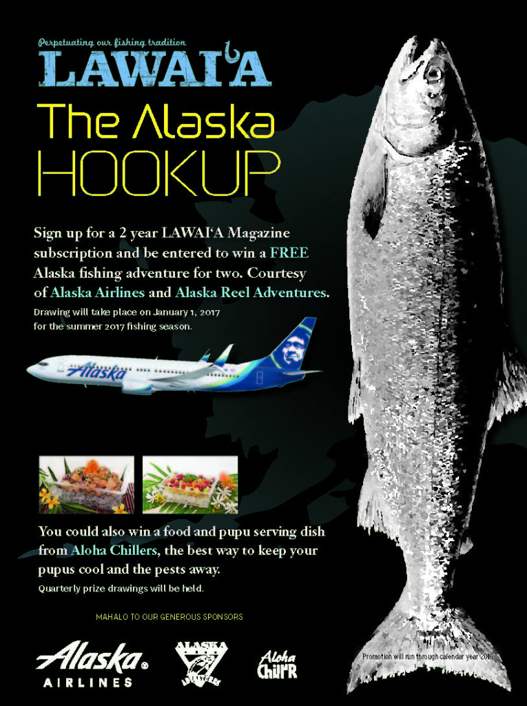 Lawaia Alaska Airlines Promotion FP Lawaia R2-1