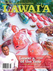Lawaia issue 8 cover