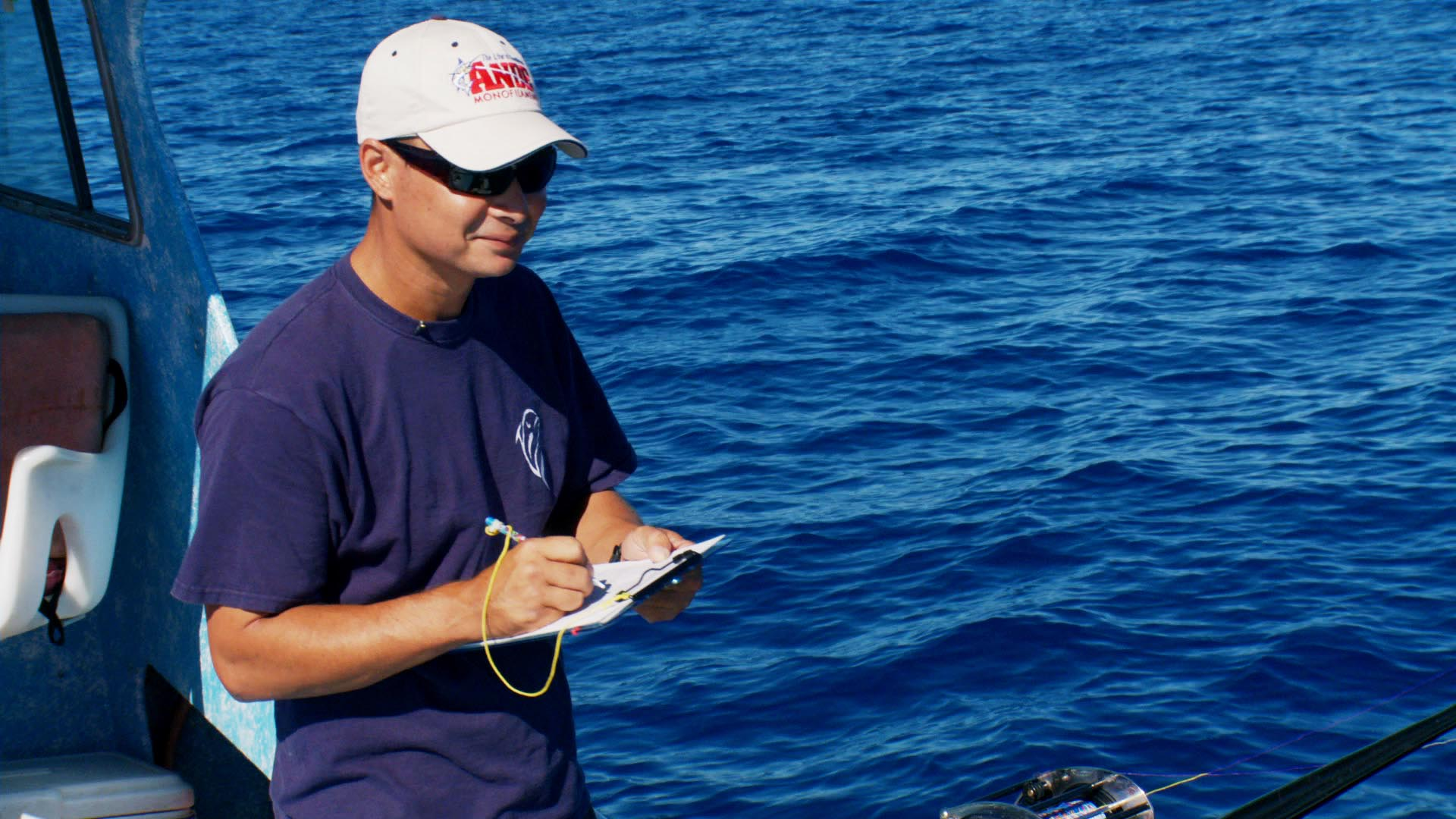 Bottomfish updates pacific islands fisheries group for Fish and eddy